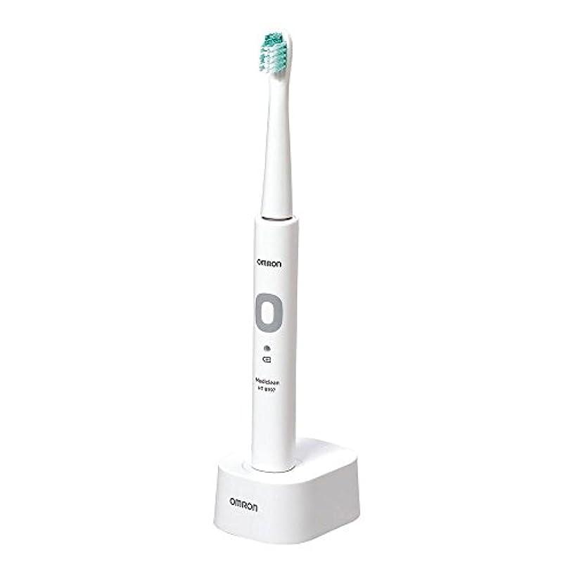 瞬時に差別陸軍オムロン 電動歯ブラシ 音波式 メディクリーン