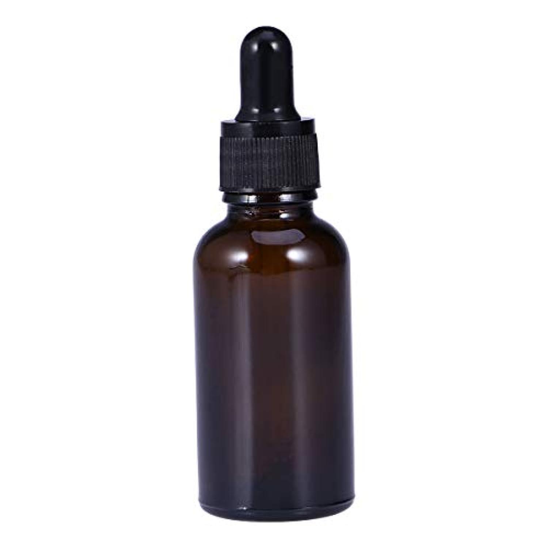Frcolor 遮光瓶 スポイト遮光瓶 スポイト付き アロマボトル 30ml 保存容器 エッセンシャルオイル 香水 保存用 詰替え ガラス 茶色