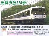 マイクロエース Nゲージ 115系2000番台・40N体質改善工事施工車 4両セット A2694 鉄道模型 電車