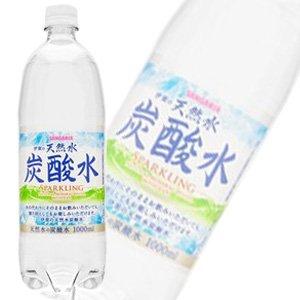 サンガリア 伊賀の天然水炭酸水 PET1L〔1000ml〕×1...