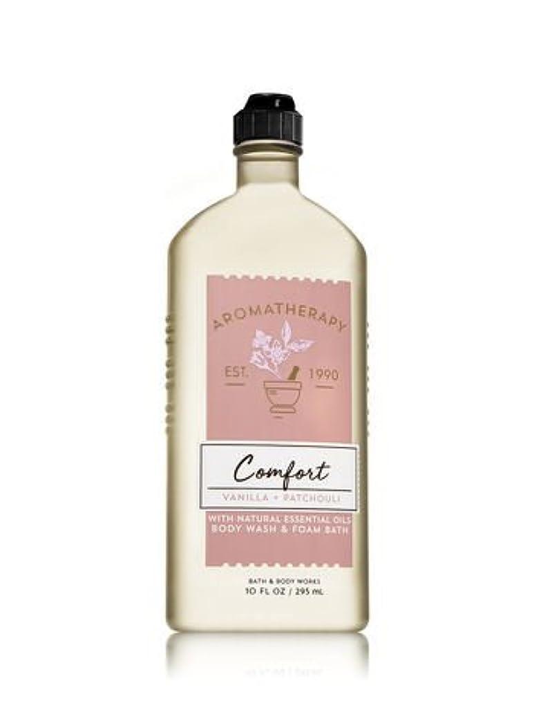エキサイティングサーフィン娘【Bath&Body Works/バス&ボディワークス】 ボディウォッシュ&フォームバス アロマセラピー コンフォート バニラパチョリ Body Wash & Foam Bath Aromatherapy Comfort...
