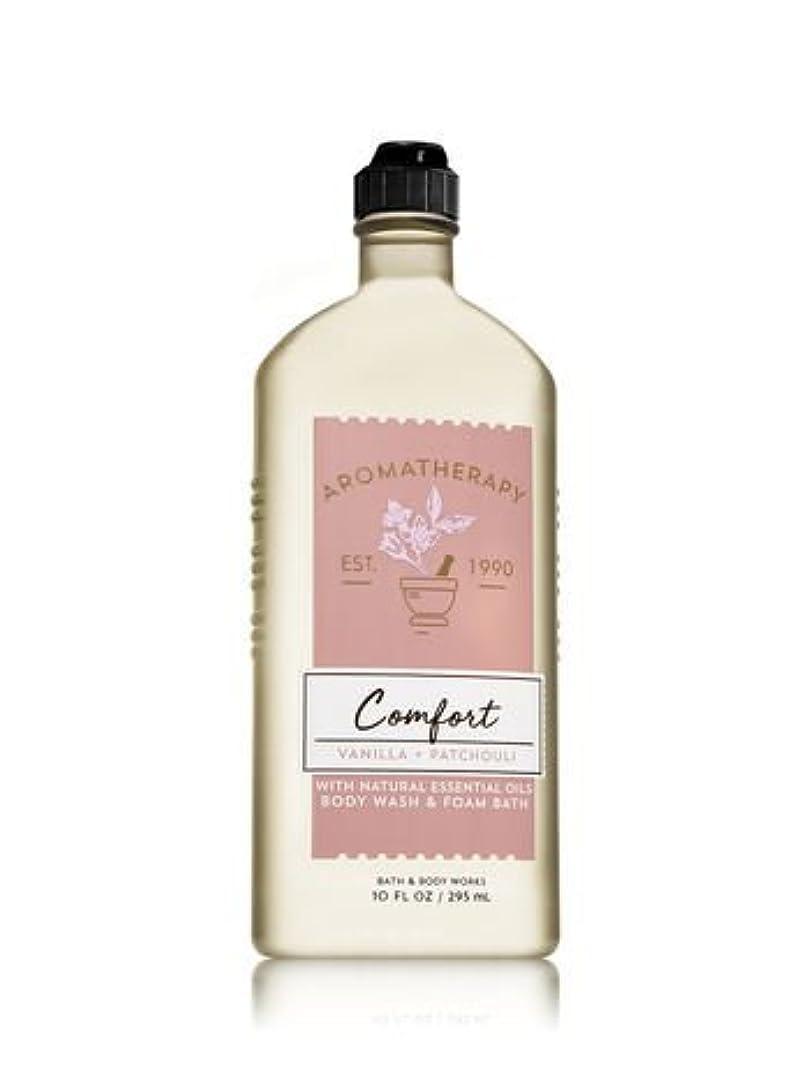 より多いリマ退屈【Bath&Body Works/バス&ボディワークス】 ボディウォッシュ&フォームバス アロマセラピー コンフォート バニラパチョリ Body Wash & Foam Bath Aromatherapy Comfort...