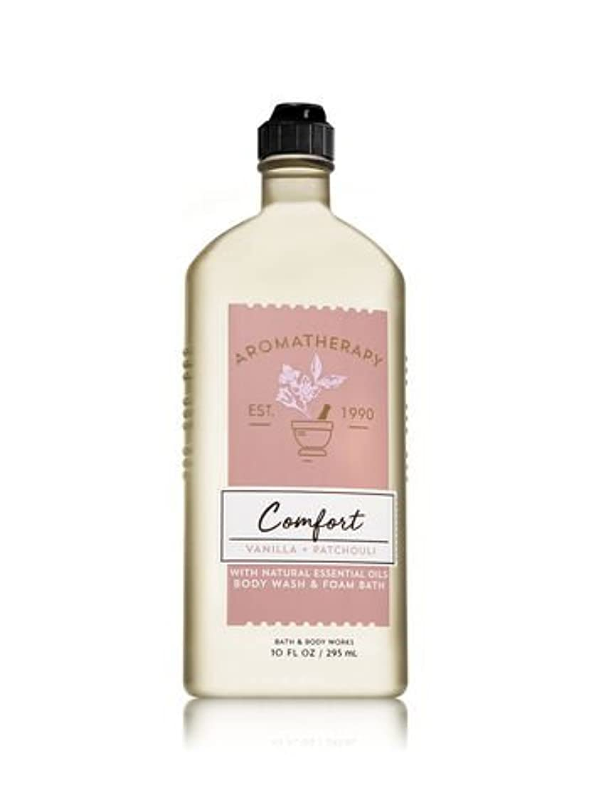ブラウスくトチの実の木【Bath&Body Works/バス&ボディワークス】 ボディウォッシュ&フォームバス アロマセラピー コンフォート バニラパチョリ Body Wash & Foam Bath Aromatherapy Comfort Vanilla Patchouli 10 fl oz / 295 mL [並行輸入品]