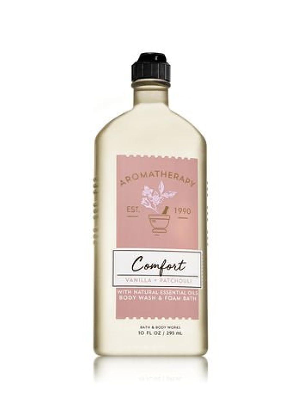 変成器本気寓話【Bath&Body Works/バス&ボディワークス】 ボディウォッシュ&フォームバス アロマセラピー コンフォート バニラパチョリ Body Wash & Foam Bath Aromatherapy Comfort Vanilla Patchouli 10 fl oz / 295 mL [並行輸入品]