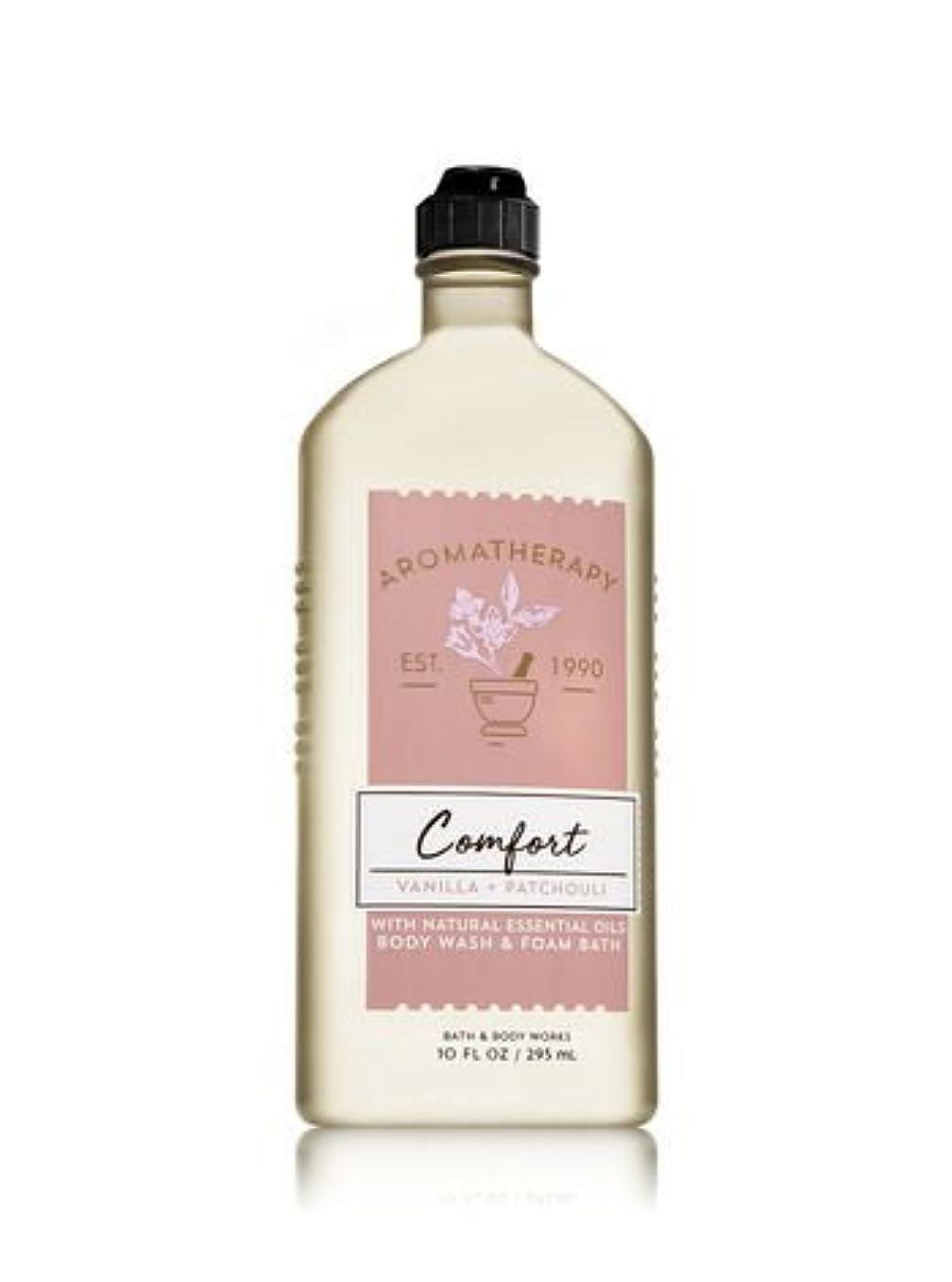 口実に勝る売上高【Bath&Body Works/バス&ボディワークス】 ボディウォッシュ&フォームバス アロマセラピー コンフォート バニラパチョリ Body Wash & Foam Bath Aromatherapy Comfort...