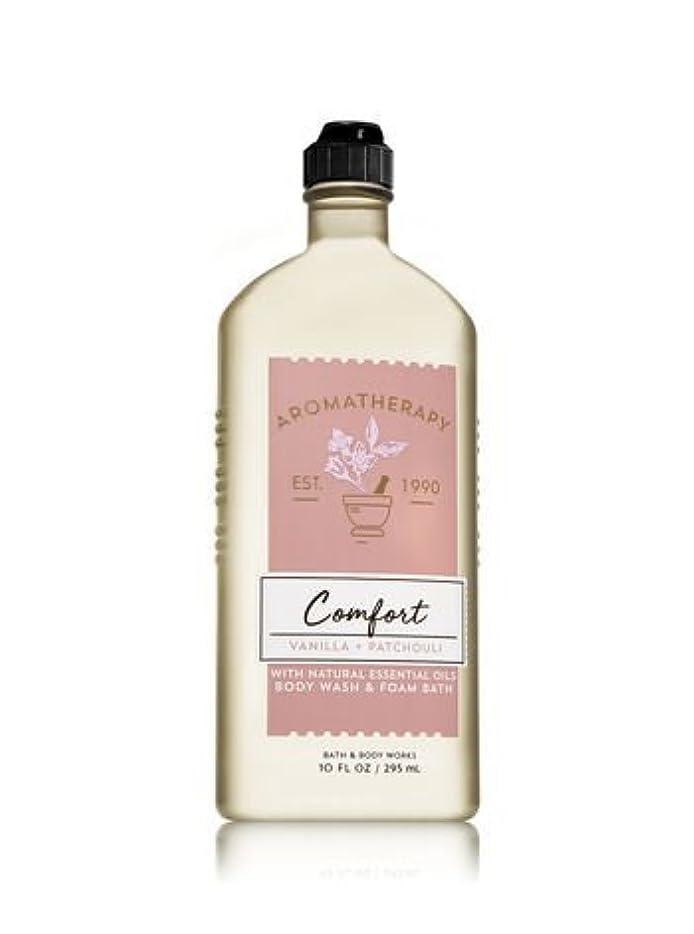 コーンウォールサポート思春期の【Bath&Body Works/バス&ボディワークス】 ボディウォッシュ&フォームバス アロマセラピー コンフォート バニラパチョリ Body Wash & Foam Bath Aromatherapy Comfort...