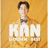 ゴールデン☆ベスト KAN BEST
