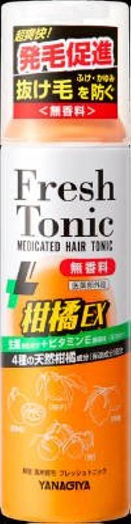 柳屋本店 柳屋 薬用育毛 フレッシュトニック 柑橘EX 無香料 190g×36点セット (4903018183535)