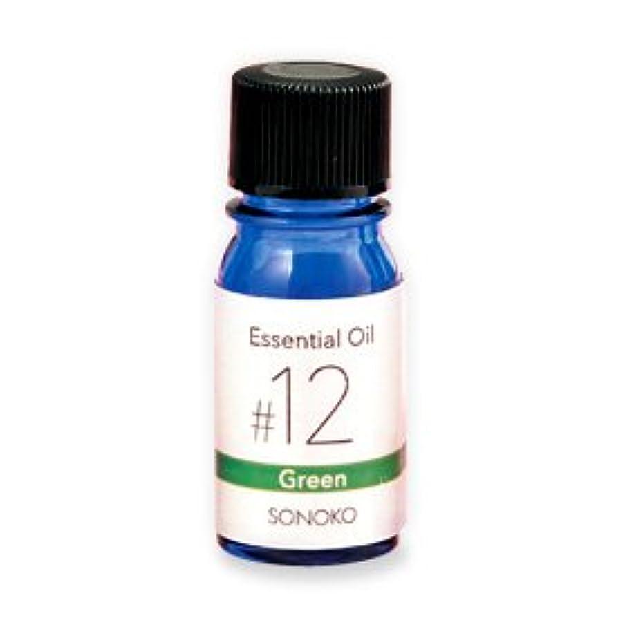 める代表胆嚢エッセンシャルオイル #12 Green