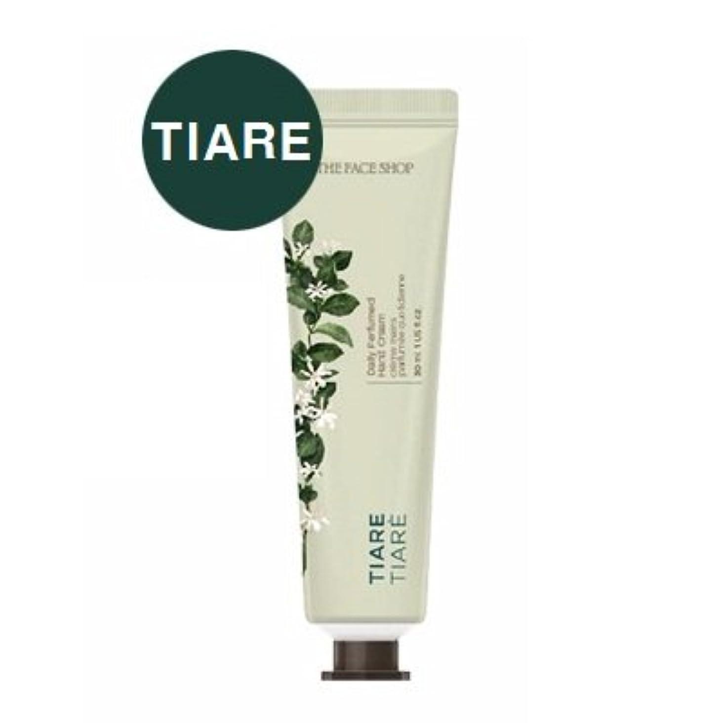 頑丈才能のある挽くTHE FACE SHOP Daily Perfume Hand Cream [02. Tiare] ザフェイスショップ デイリーパフュームハンドクリーム [02. ティアレ] [new] [並行輸入品]