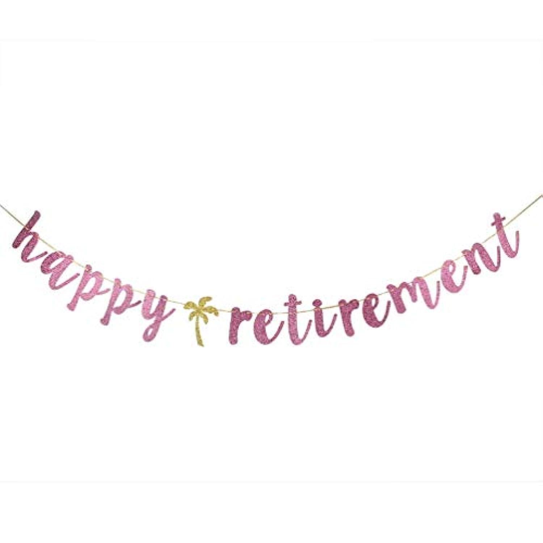 Happy Retirement バナー - ピンク 退職 サイン - Welcome Back- 退職したパーティーデコレーション