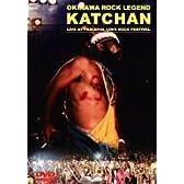 KATCHAN ~OKINAWA ROCK LEGEND [DVD]