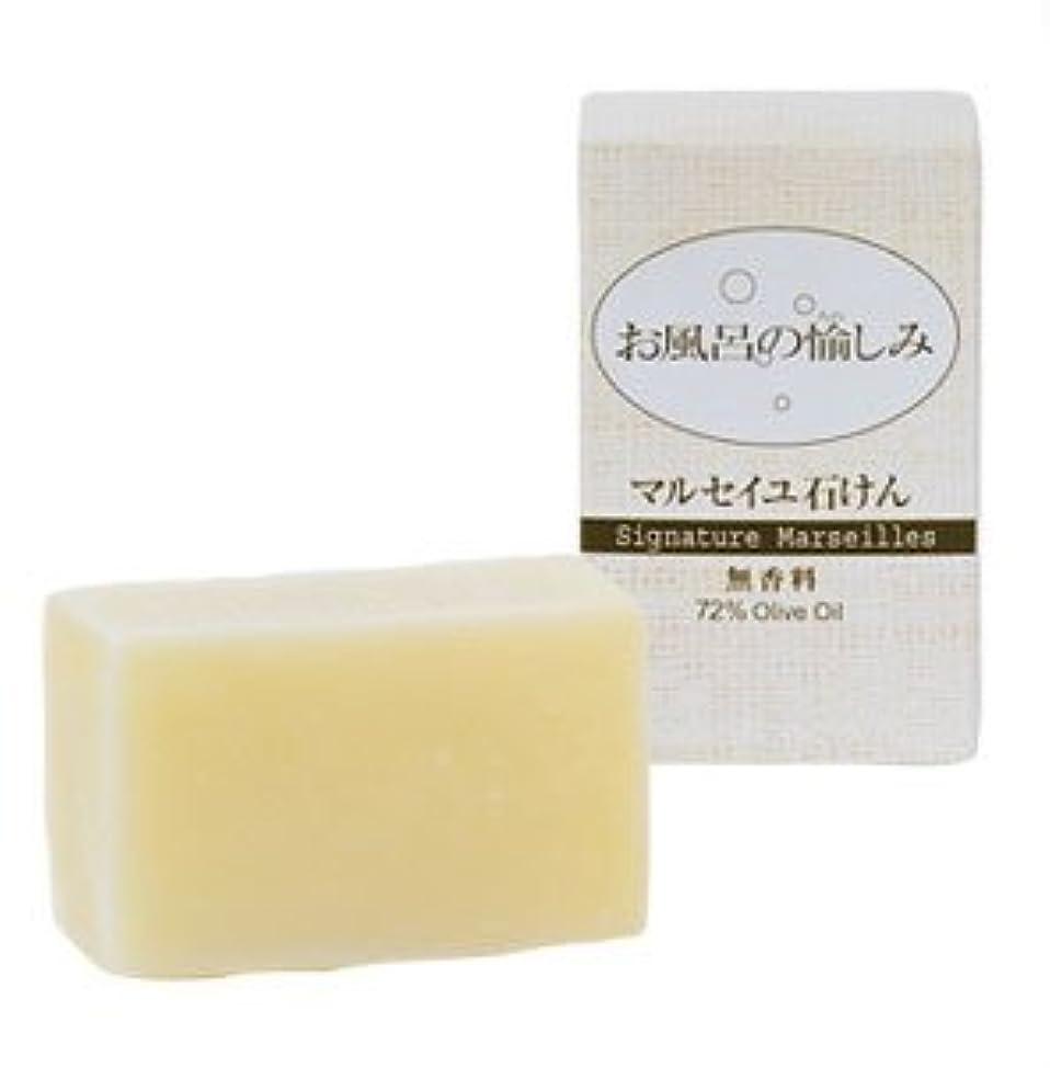封筒風変わりな小麦粉お風呂の愉しみマルセイユ石けん 無香料 120g