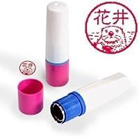 【動物認印】ラッコ ミトメ1 ホルダー:ピンク/カラーインク: 赤