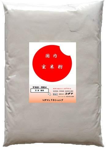 玄米粉, 1�s(全粒粉)国内産