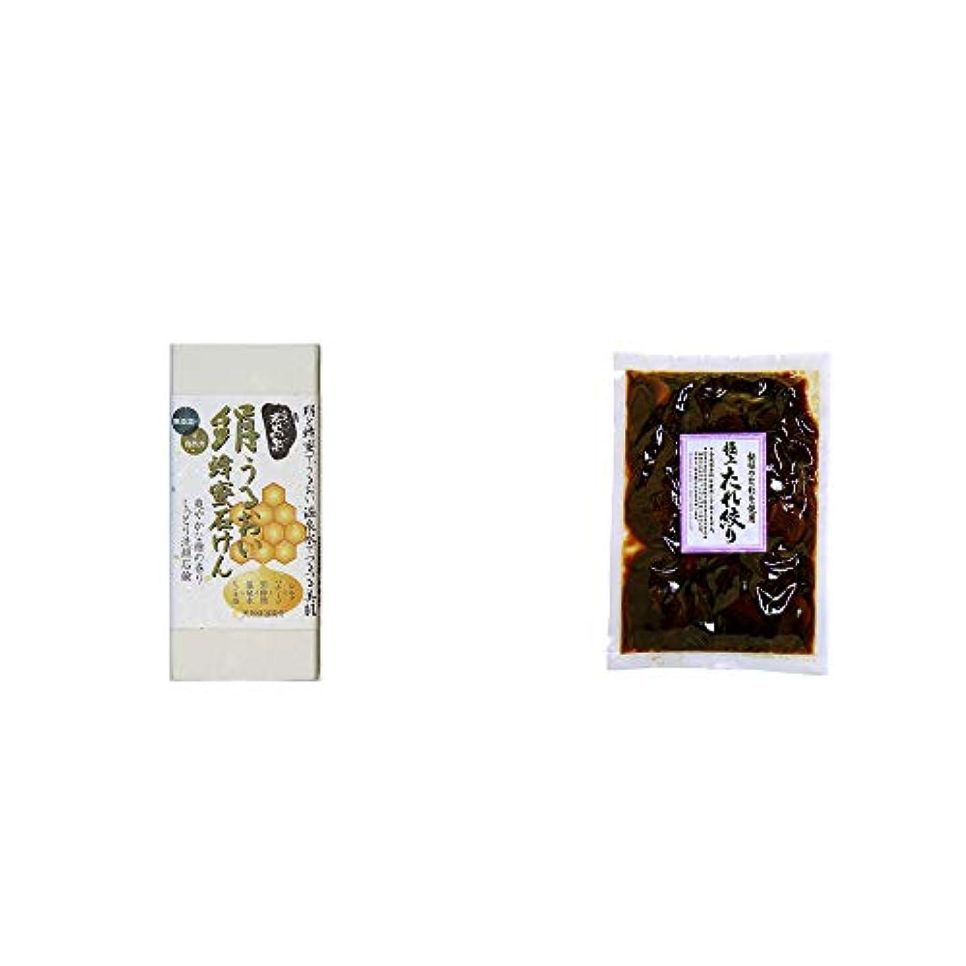赤外線農業の検証[2点セット] ひのき炭黒泉 絹うるおい蜂蜜石けん(75g×2)?国産 極上たれ絞り(250g)