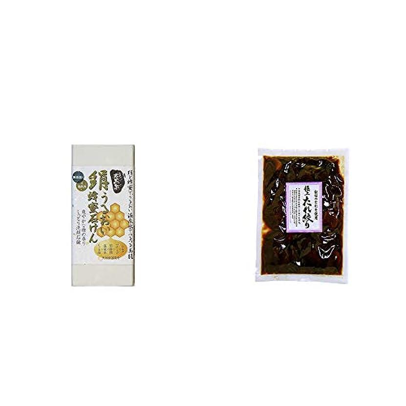 法王ハイランド処理[2点セット] ひのき炭黒泉 絹うるおい蜂蜜石けん(75g×2)?国産 極上たれ絞り(250g)