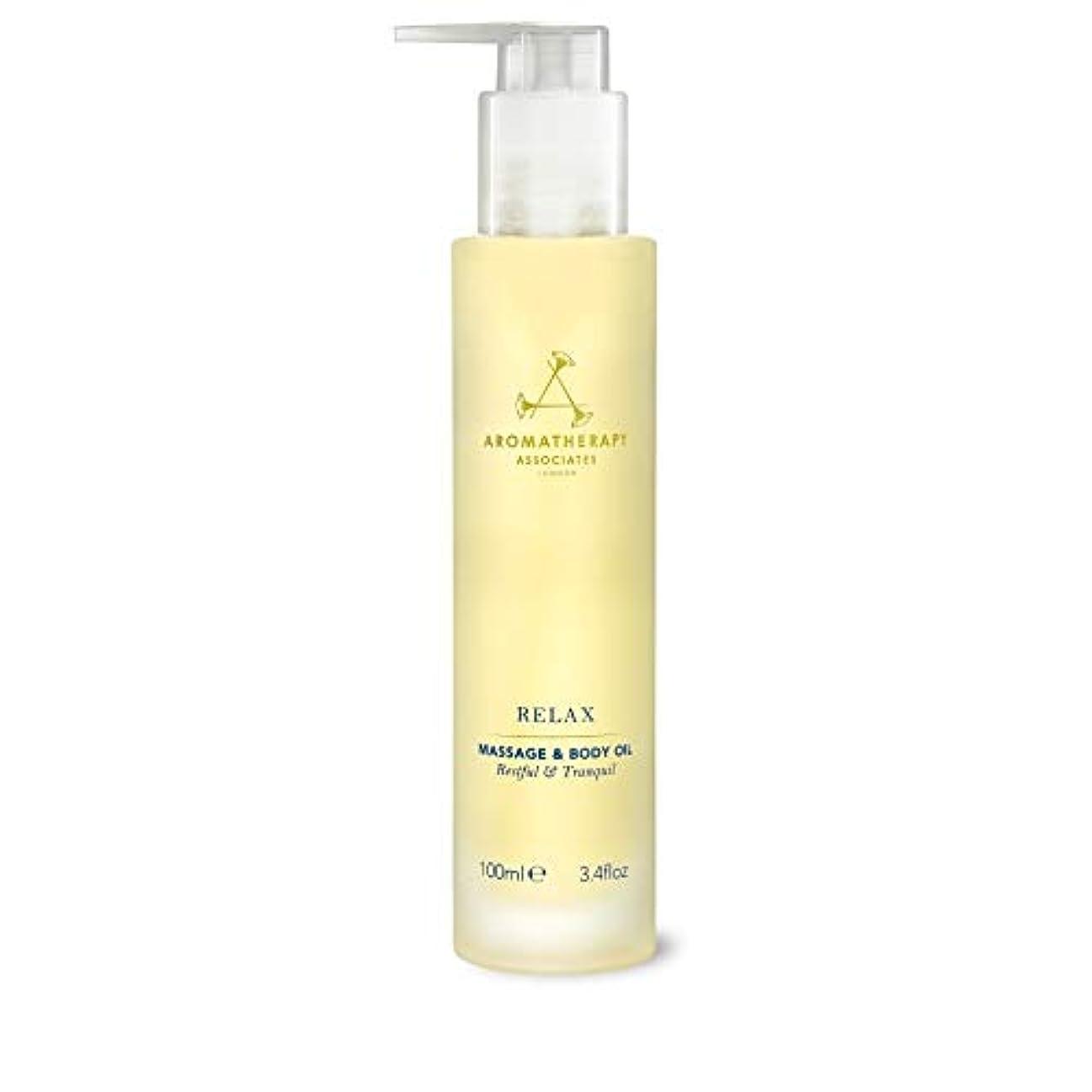 構造的普遍的な薬剤師[Aromatherapy Associates] アロマセラピーアソシエイツ深い浄化の洗顔、アロマセラピーアソシエイツ - Aromatherapy Associates Deep Cleanse Face Wash,...