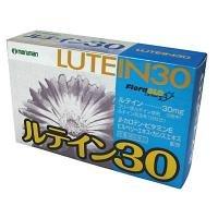 ルテイン30 【人気 おすすめ 】