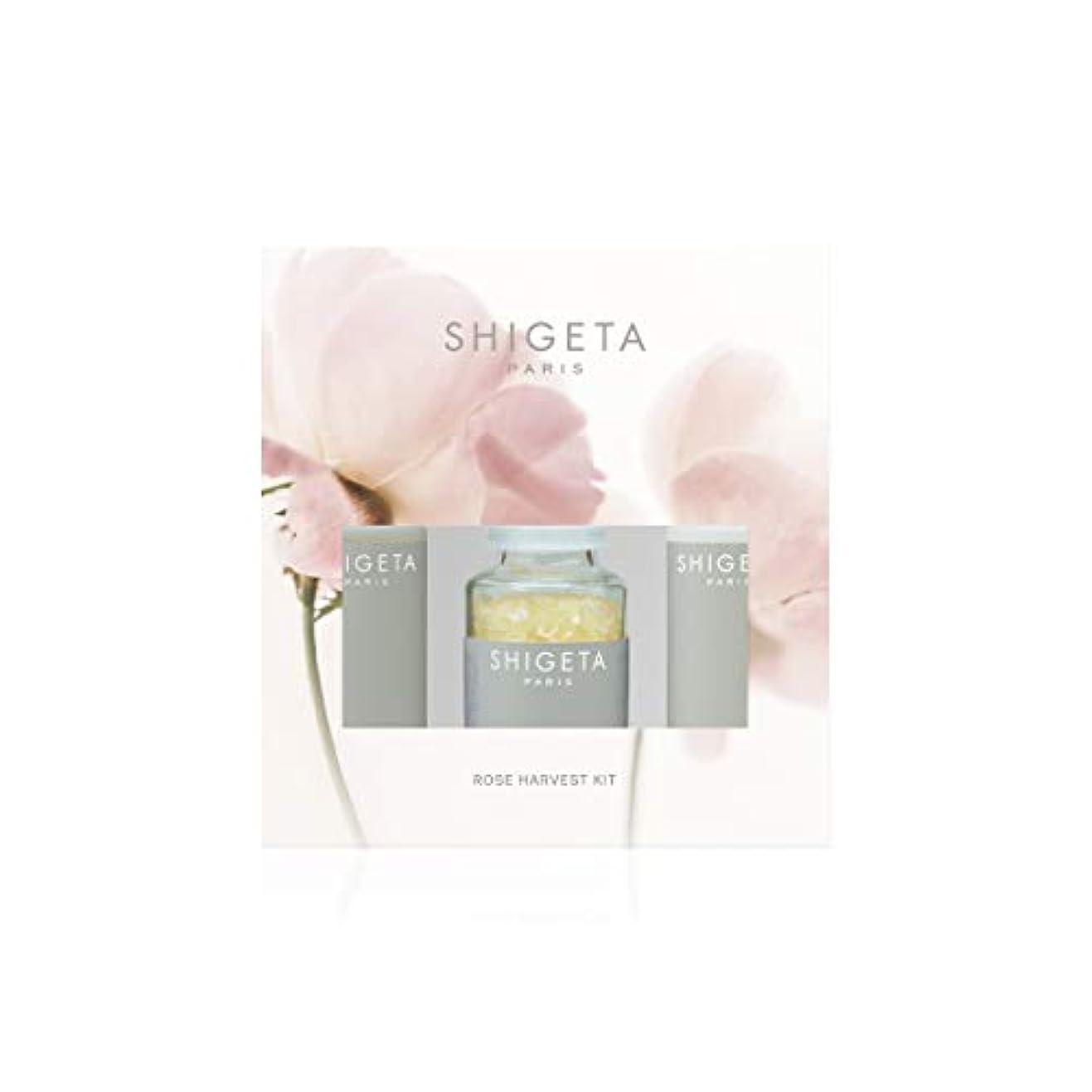 深いキャプションインスタンスSHIGETA(シゲタ) Rose Harvest Kit ボディクリーム ローズ セット 50ml×2 + 50g