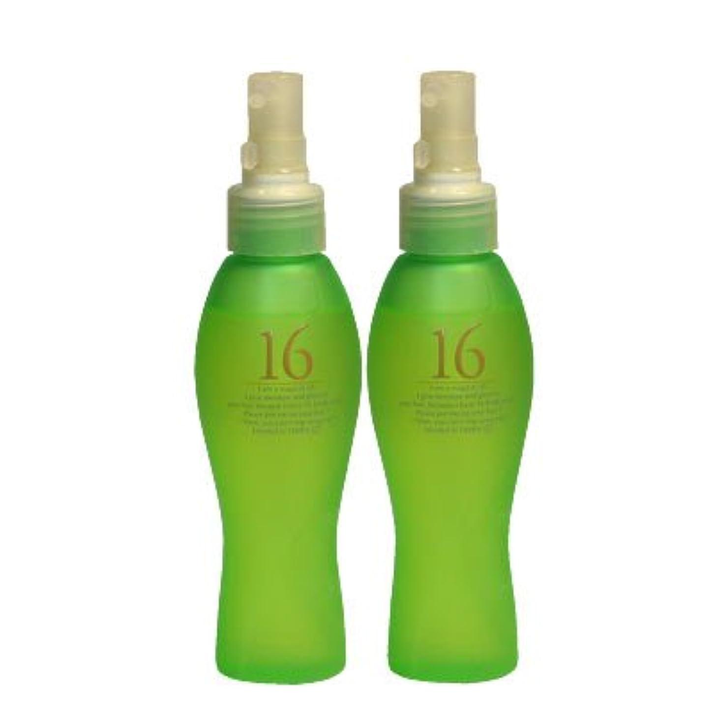 無駄に従事した適応的ヘアオイル【ハホニコ】十六油 120ml【2個セット】