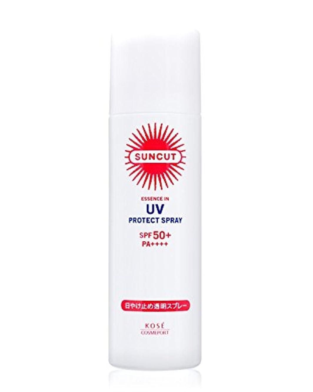 インチ敬宣言KOSE コーセー サンカット 日焼け止め 透明スプレー 無香料 (SPF50+ PA++++) 90g × 5個