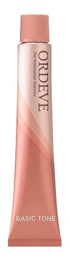 成熟誇りキモいORDEVE(オルディーブ)  ヘアカラー 第1剤 C8-VL 80g