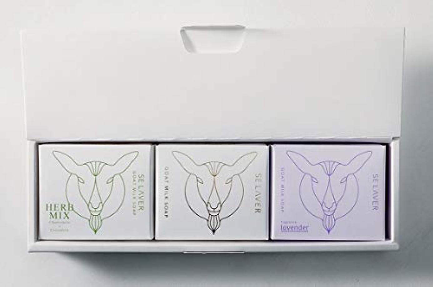 排泄する隠すやむを得ないオホーツクサボン ヌフ ゴートミルクソープ 各種3個セット
