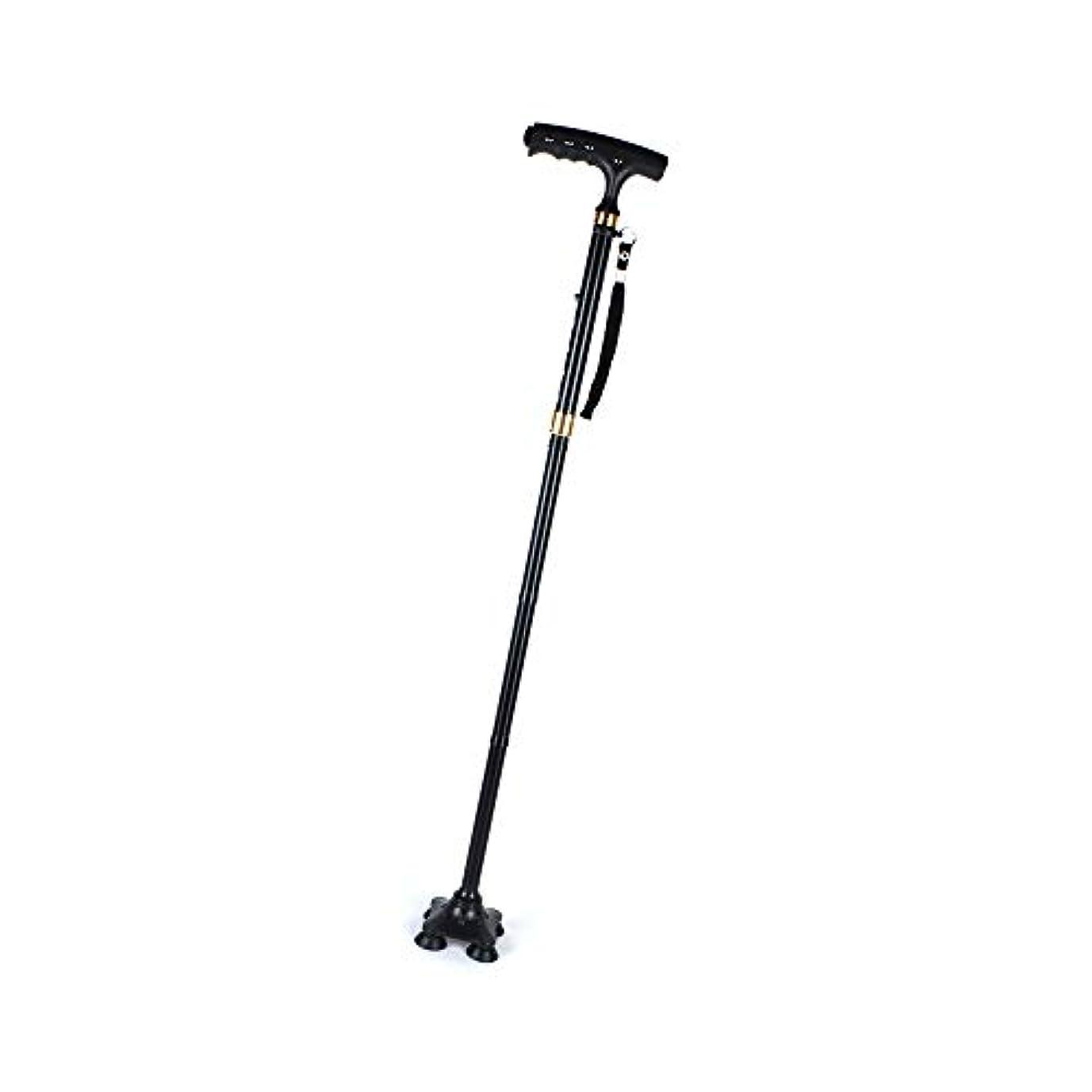 推定する肘みなさん折りたたみ松葉杖 伸縮式杖 ステッキ 杖 4点杖 高さ調節可能 アルミニウム合金ステッキ/高齢者 介護 介助 、 夜間散歩/トレッキング 伸縮可能 歩行補助補助ハンドル