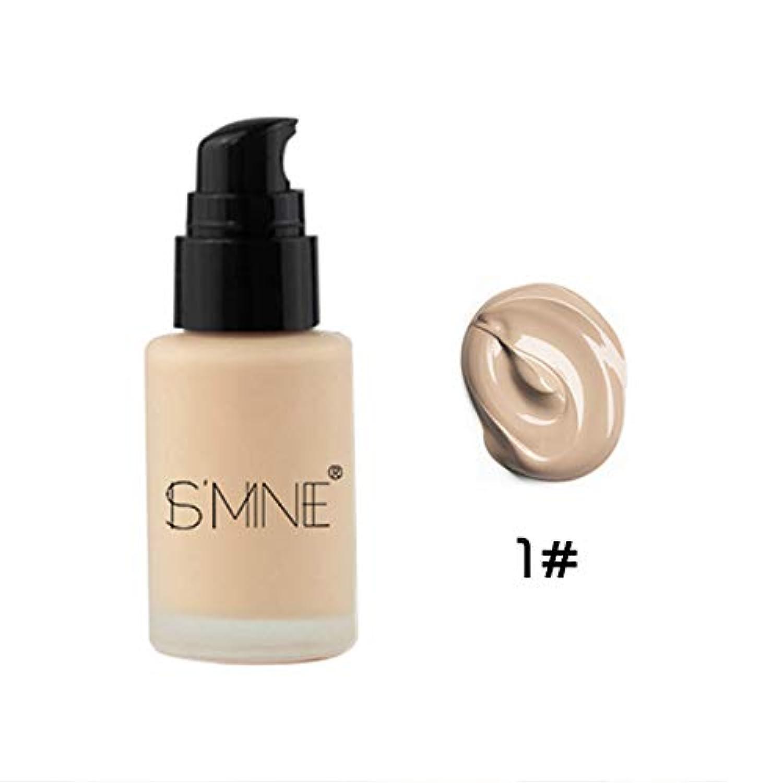 Symboat BBクリーム 女性 フェイスコンシーラー 美白 保湿 防水 ロングラスティングメイクアップ 健康的な自然な肌色 素肌感 化粧品