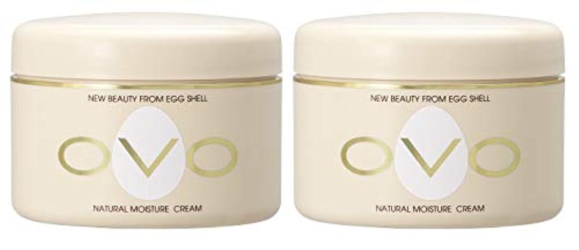 その結果処方能力ovo オーヴォ ナチュラルモイスチュアクリーム 卵殻エキス配合 天然素材由来の低刺激スキンケア 150g 2個セット