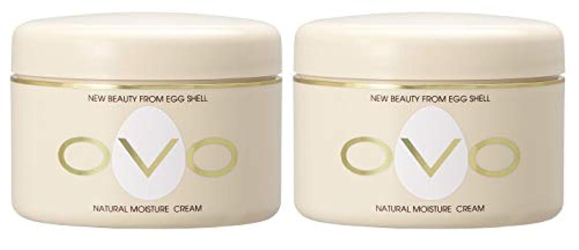 ケージゴミ人質ovo オーヴォ ナチュラルモイスチュアクリーム 卵殻エキス配合 天然素材由来の低刺激スキンケア 150g 2個セット