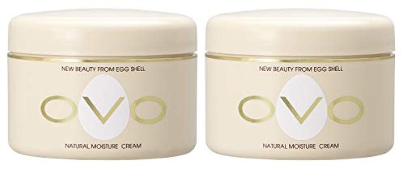 ovo オーヴォ ナチュラルモイスチュアクリーム 卵殻エキス配合 天然素材由来の低刺激スキンケア 150g 2個セット