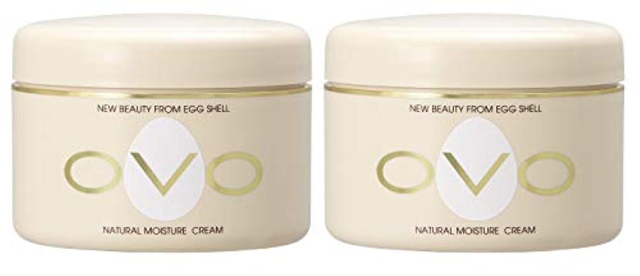 たっぷり透ける慣らすovo オーヴォ ナチュラルモイスチュアクリーム 卵殻エキス配合 天然素材由来の低刺激スキンケア 150g 2個セット