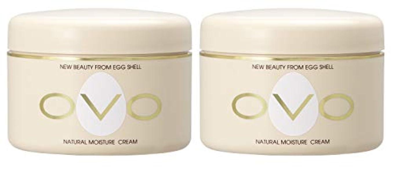 健康入り口一人でovo オーヴォ ナチュラルモイスチュアクリーム 卵殻エキス配合 天然素材由来の低刺激スキンケア 150g 2個セット