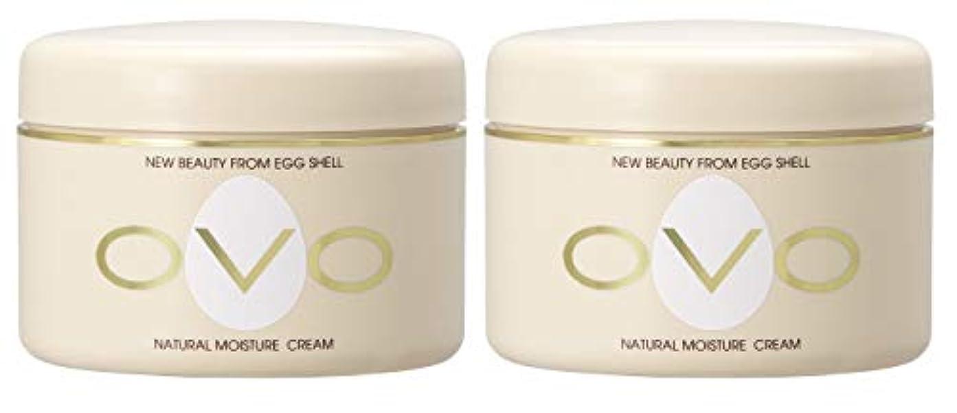 遡るしたい喜ぶovo オーヴォ ナチュラルモイスチュアクリーム 卵殻エキス配合 天然素材由来の低刺激スキンケア 150g 2個セット