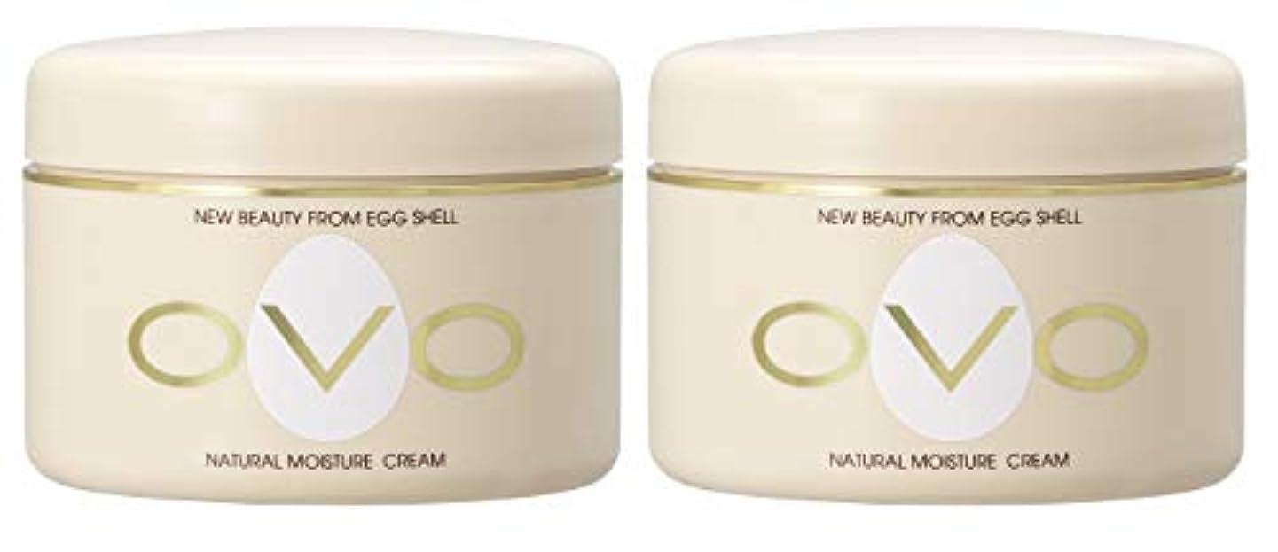 貧困気付くダブルovo オーヴォ ナチュラルモイスチュアクリーム 卵殻エキス配合 天然素材由来の低刺激スキンケア 150g 2個セット