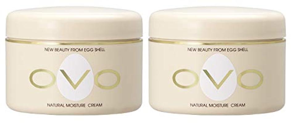 有彩色のハグ見えるovo オーヴォ ナチュラルモイスチュアクリーム 卵殻エキス配合 天然素材由来の低刺激スキンケア 150g 2個セット