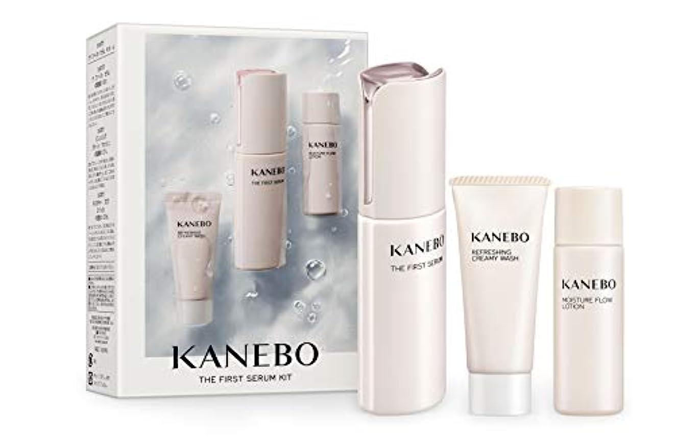 エンコミウム評決追加KANEBO(カネボウ) カネボウ ザ ファースト セラム キット a 美容液