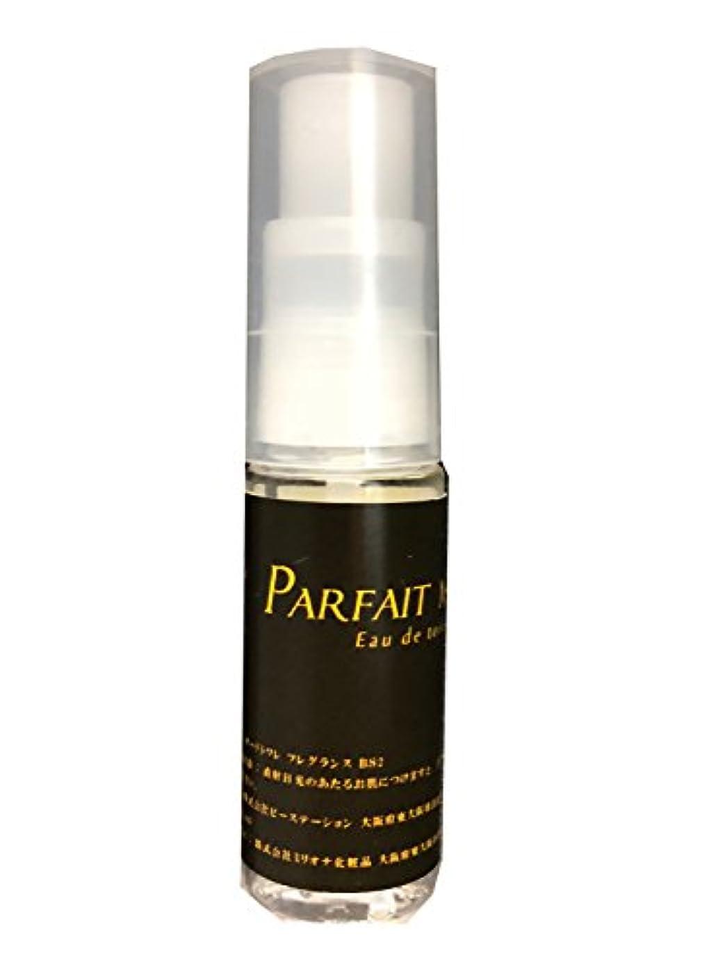 偏見接続フィルタPARFAIT MISSION パルフェ ミッション 香水 オード トワレ