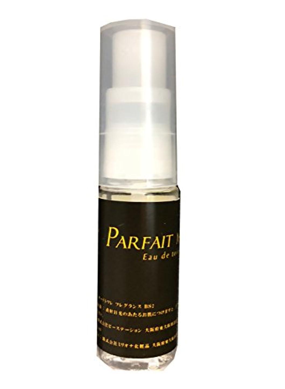 批評セージ台風PARFAIT MISSION パルフェ ミッション 香水 オード トワレ