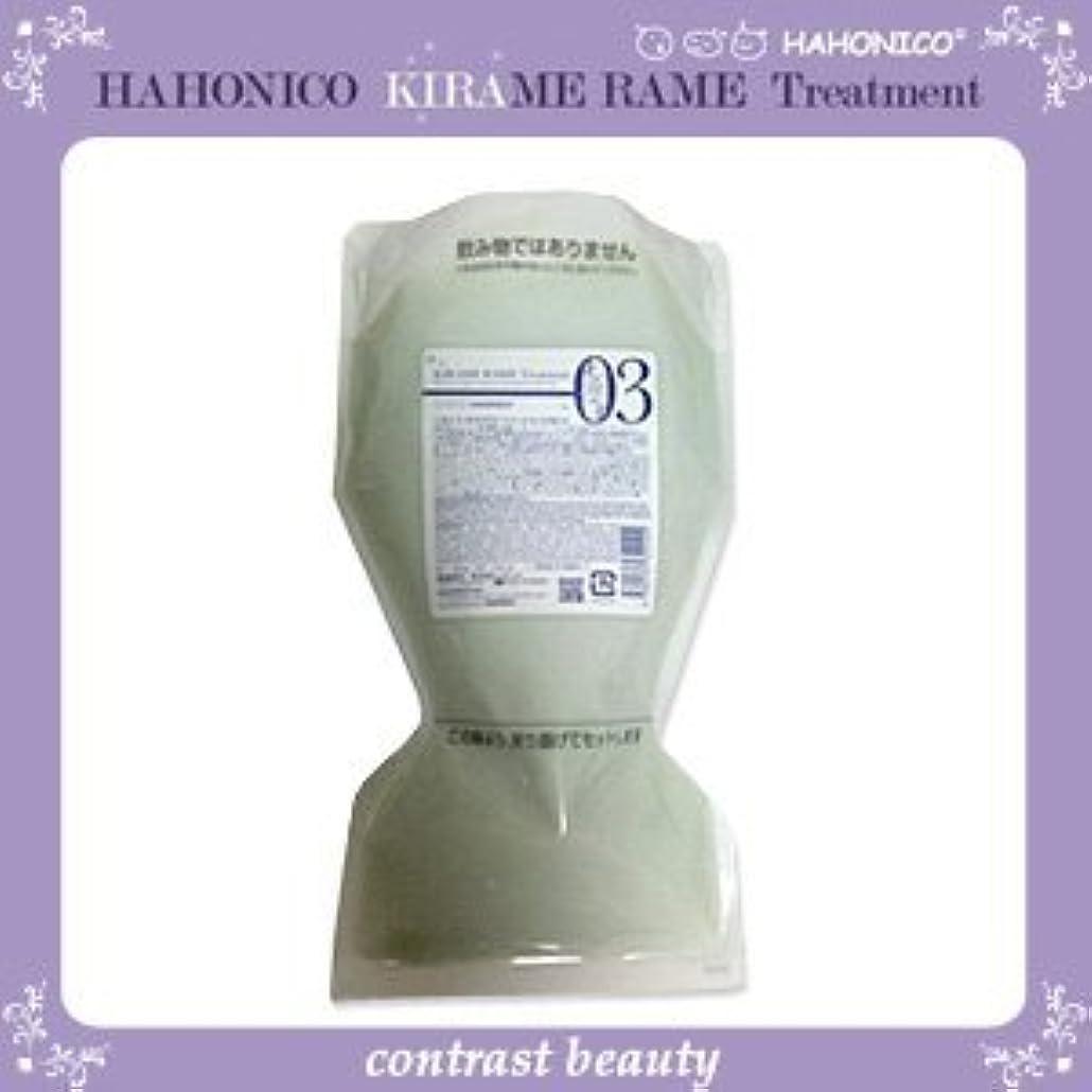 小川思い出す十代ハホニコ キラメラメ トリートメントNo.3 500g(詰め替え) KIRAME RAME HAHONICO