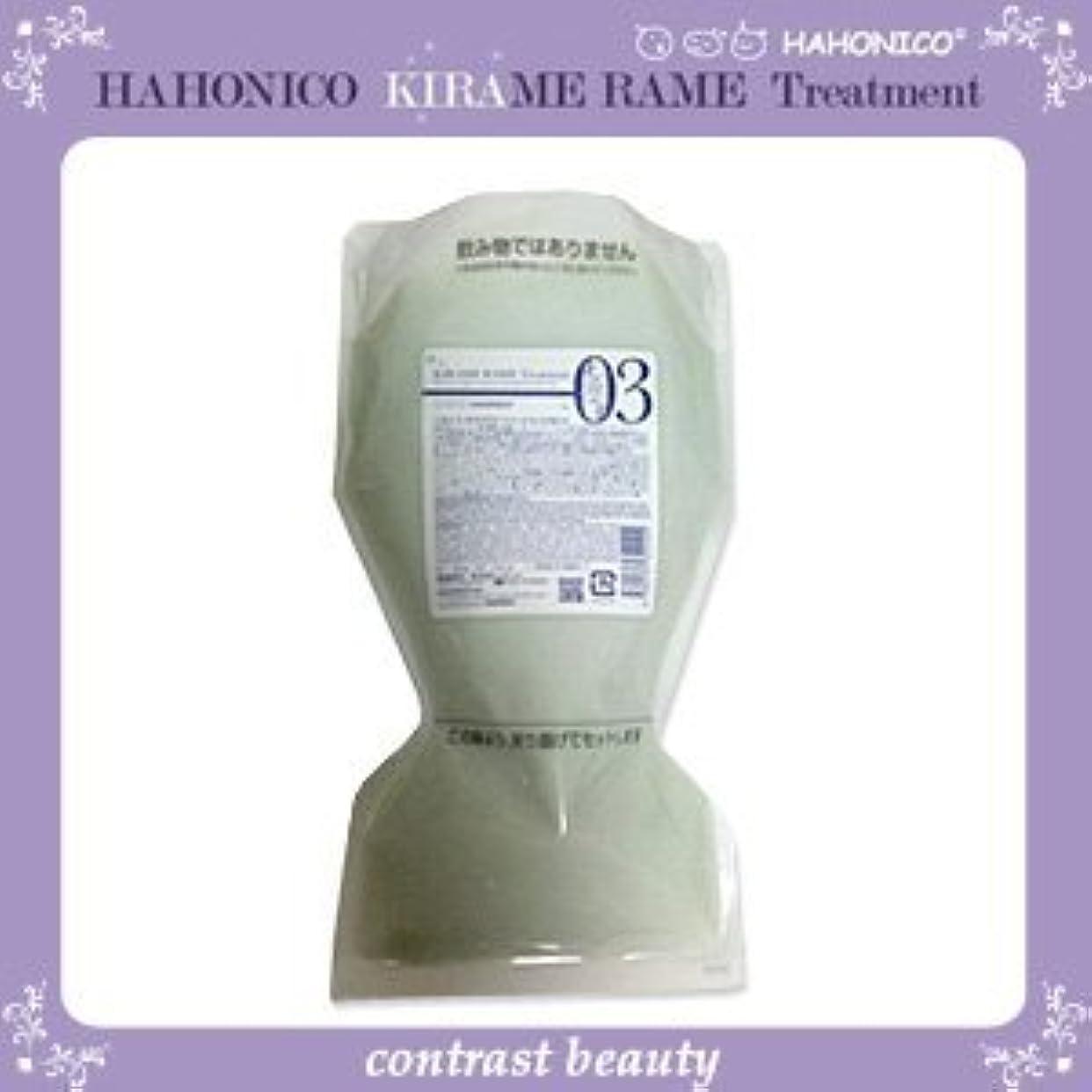 宿泊施設女性逸話ハホニコ キラメラメ トリートメントNo.3 500g(詰め替え) KIRAME RAME HAHONICO