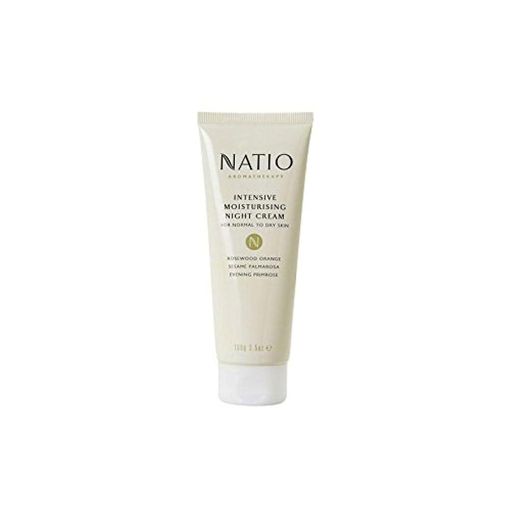 さびた恐れ陽気なNatio Intensive Moisturising Night Cream (100G) (Pack of 6) - 集中的な保湿ナイトクリーム(100グラム) x6 [並行輸入品]