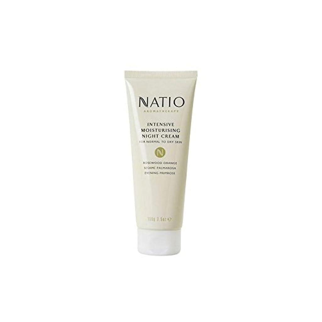 クリスチャン靴シュリンク集中的な保湿ナイトクリーム(100グラム) x4 - Natio Intensive Moisturising Night Cream (100G) (Pack of 4) [並行輸入品]