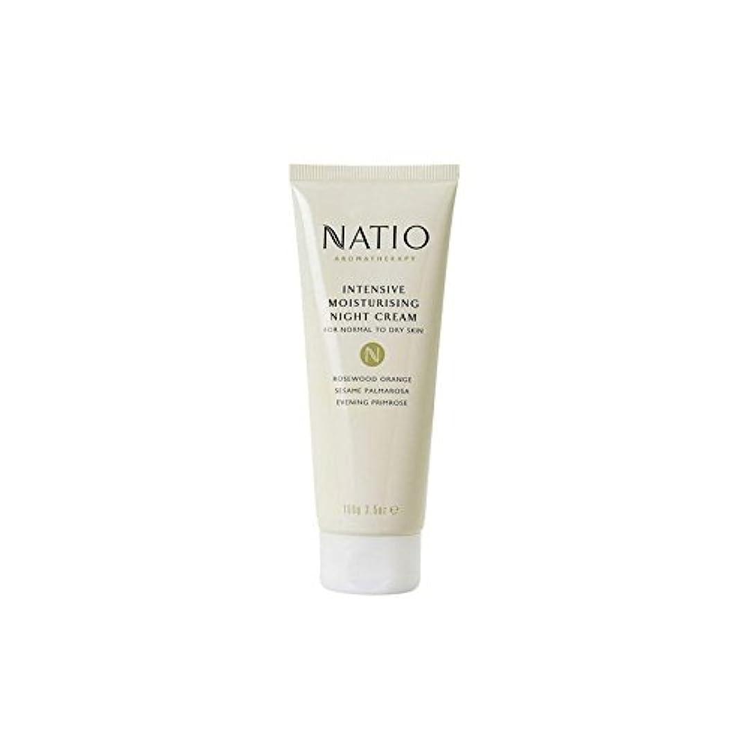 ディンカルビル一口いとこNatio Intensive Moisturising Night Cream (100G) - 集中的な保湿ナイトクリーム(100グラム) [並行輸入品]