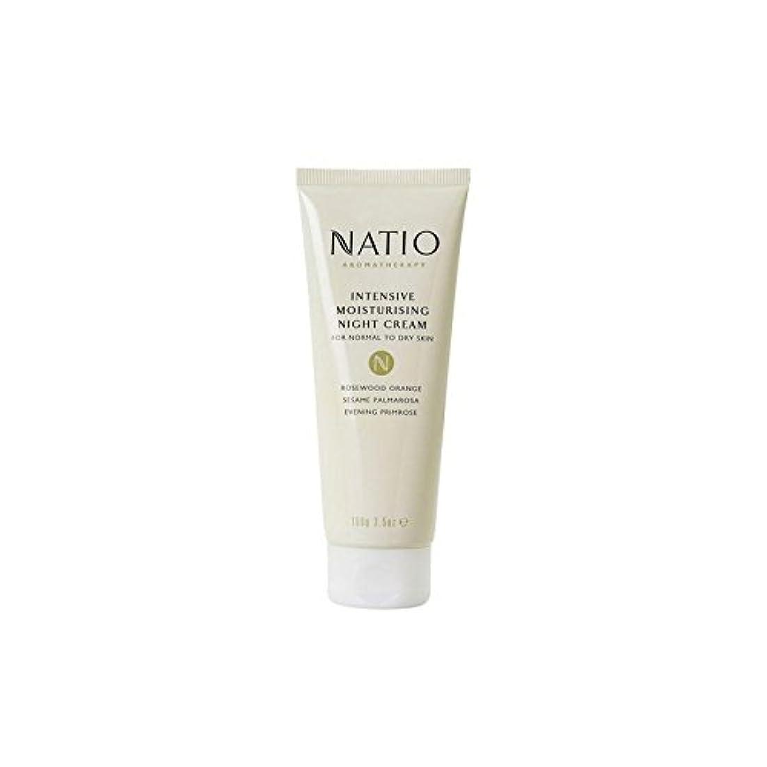 堤防含意学校教育集中的な保湿ナイトクリーム(100グラム) x4 - Natio Intensive Moisturising Night Cream (100G) (Pack of 4) [並行輸入品]