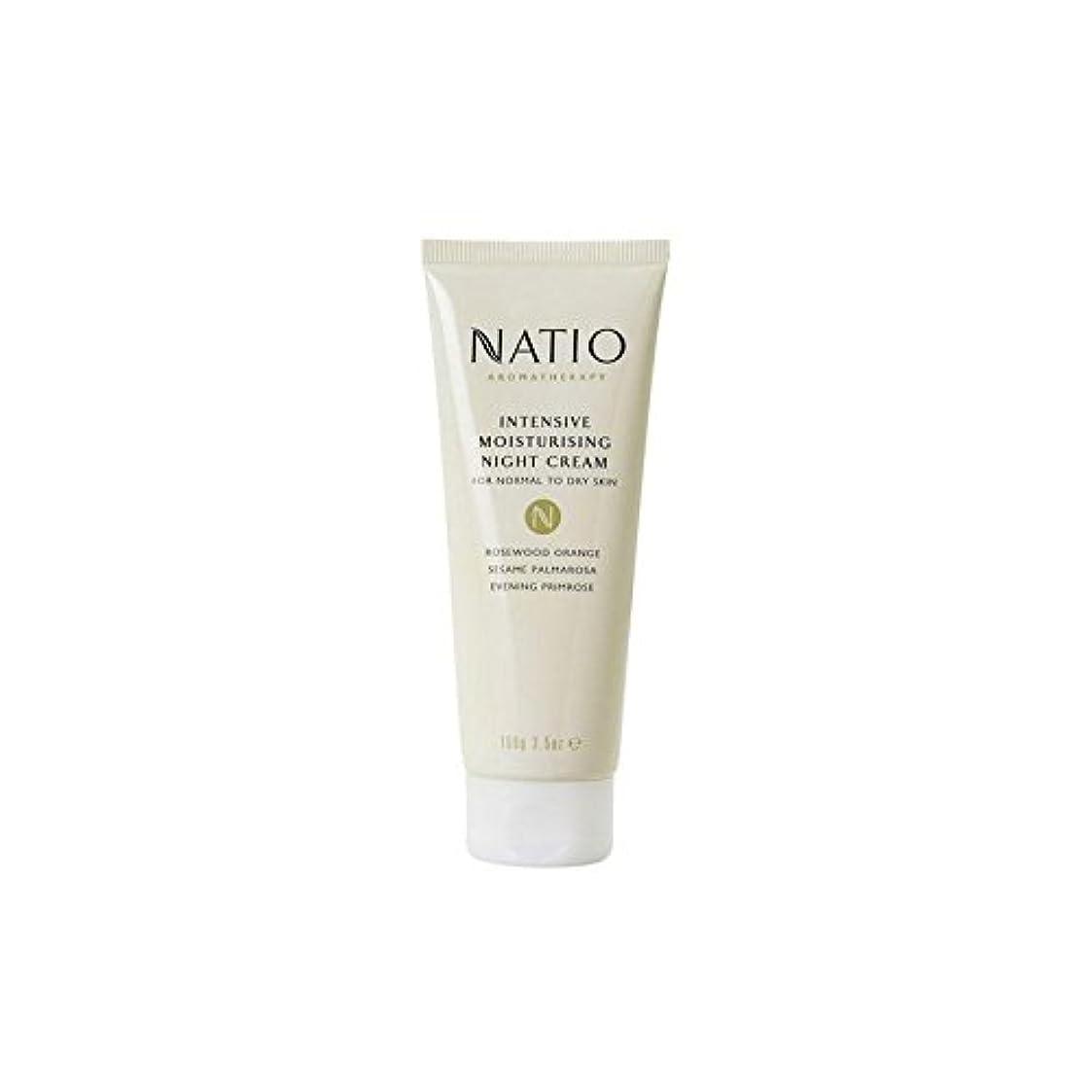 抜け目がない咳レタス集中的な保湿ナイトクリーム(100グラム) x4 - Natio Intensive Moisturising Night Cream (100G) (Pack of 4) [並行輸入品]