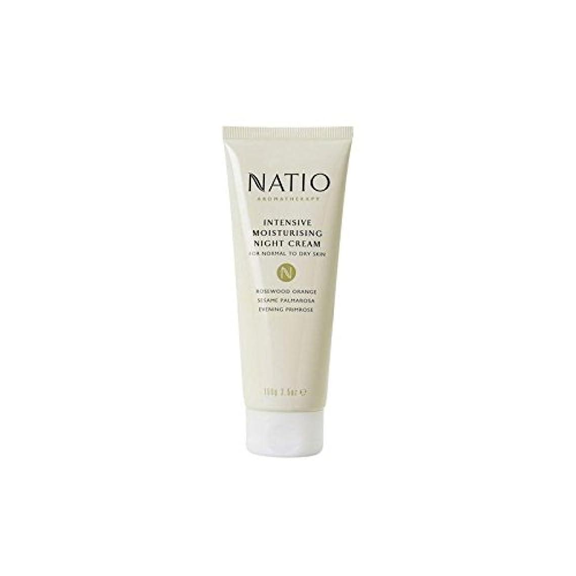 差別白菜電気的Natio Intensive Moisturising Night Cream (100G) (Pack of 6) - 集中的な保湿ナイトクリーム(100グラム) x6 [並行輸入品]