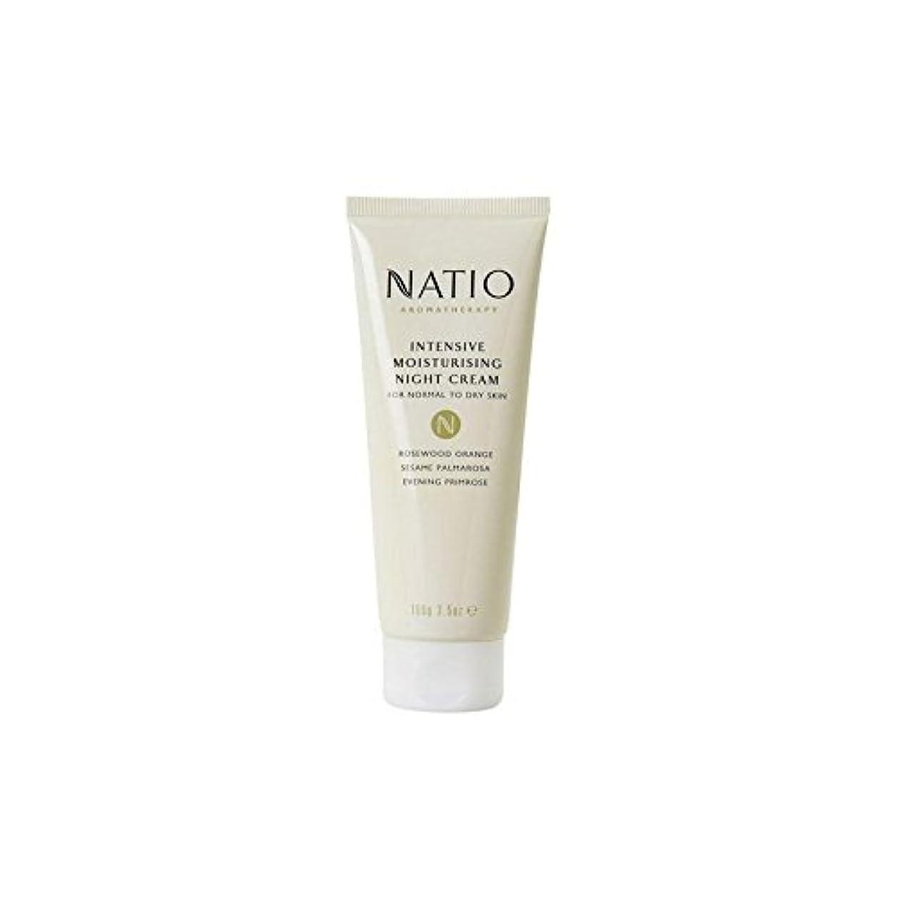 スカルク共感する苦悩集中的な保湿ナイトクリーム(100グラム) x4 - Natio Intensive Moisturising Night Cream (100G) (Pack of 4) [並行輸入品]